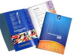 Корпоративный каталог 2009