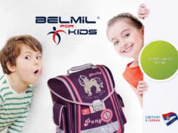Коллекция Belmil 2014